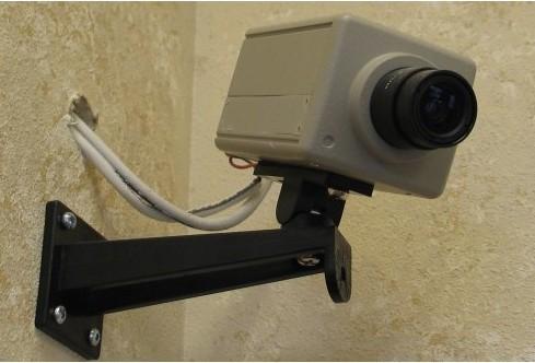 Monitoring analogowy instalacja serwis